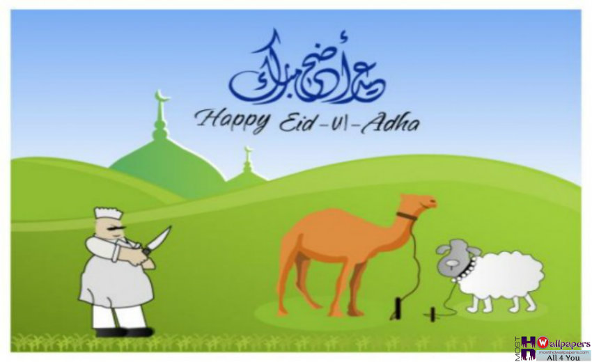 Happy Eid Ul Adha Wallpapers