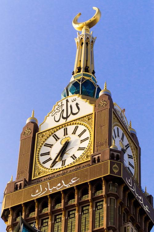 Mecca Clock Eid Mubarak Picture