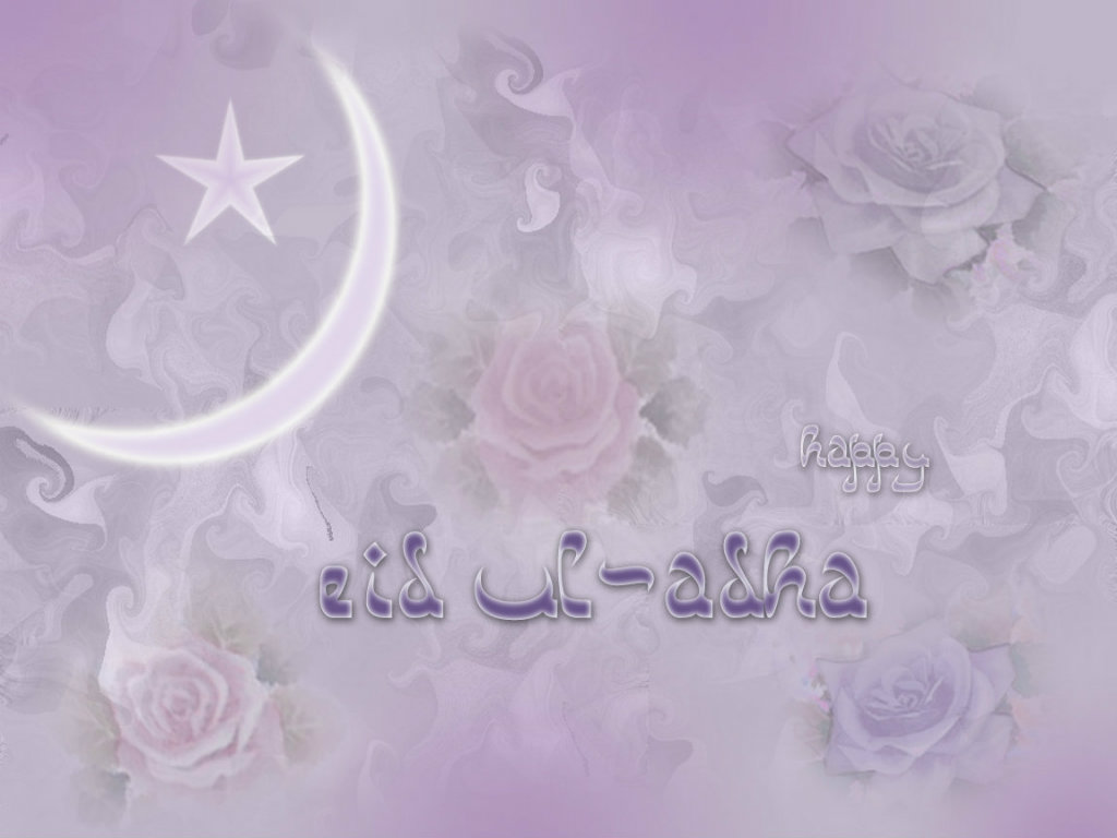 happy eid ul adha hd background