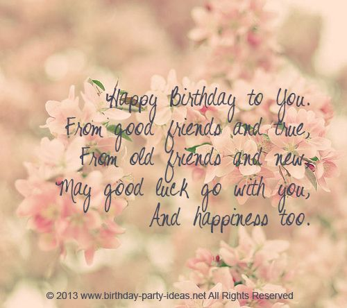 Happy Birthday Quotes Best Friend Girl: 30 Meaningful Most Sweet Happy Birthday Wishes