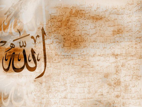 Calligraphy 99 names of allah entertainmentmesh Allah calligraphy wallpaper