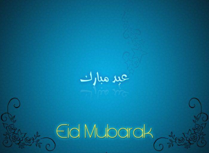 eid-mubarak-2017