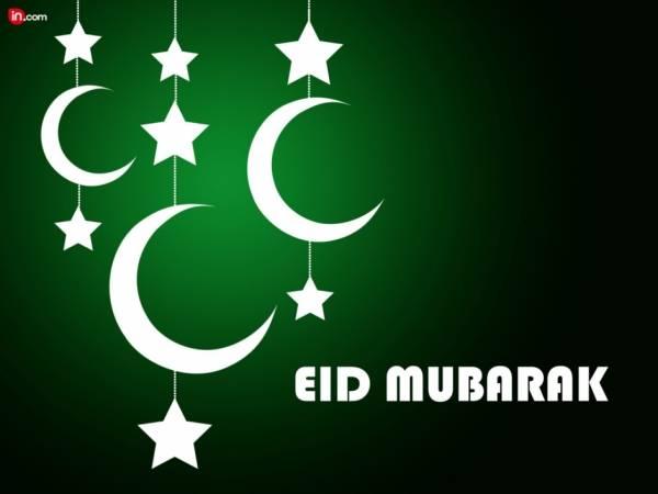 eid-mubarak-photo