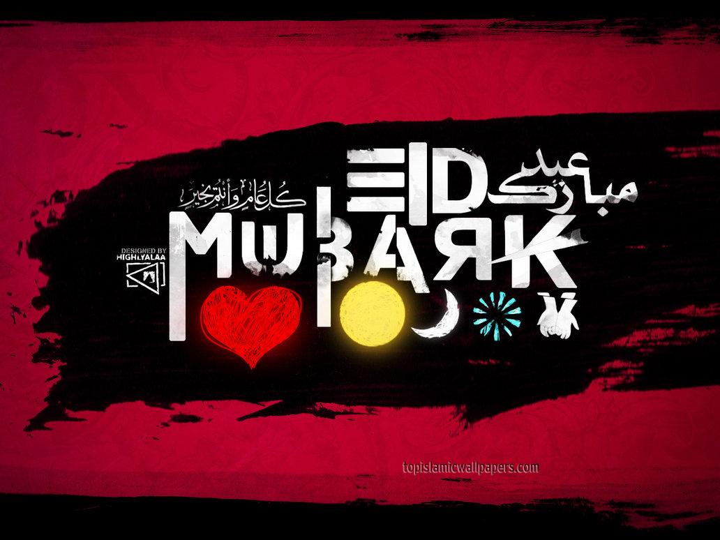 eid-mubarak-pics