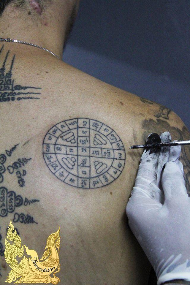 Yant Yord Mongkut tattoo