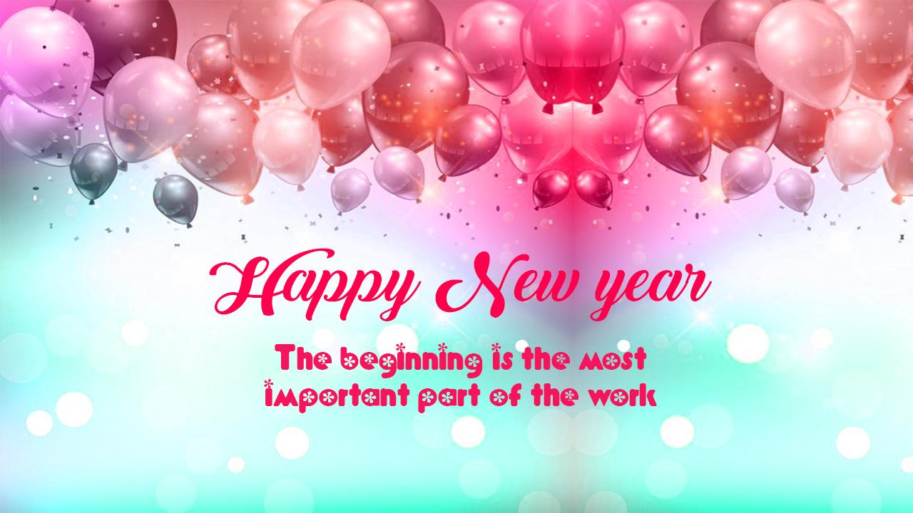 Happy new years greetings 2018 picture entertainmentmesh m4hsunfo
