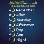 best ramadan messages