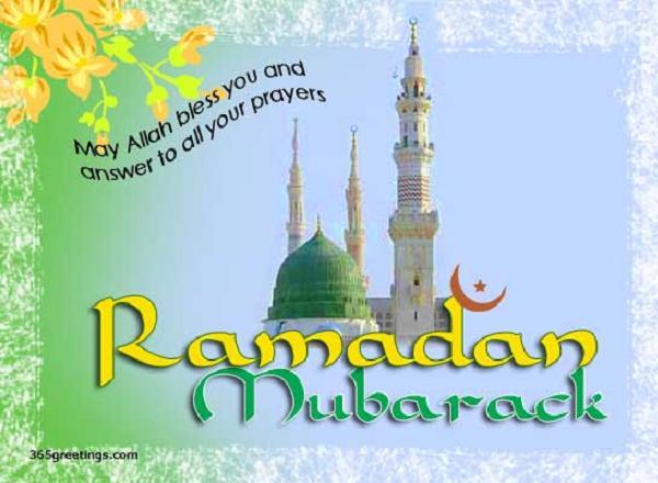 Ramadan mubarack wishes