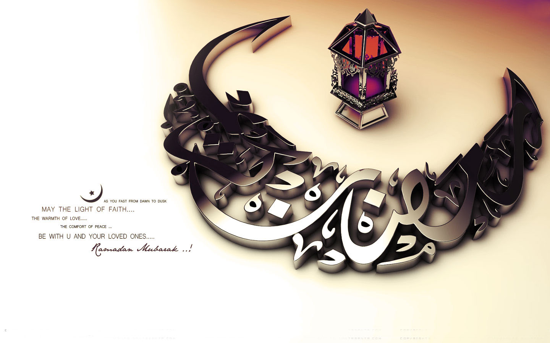 ramazan kareem mubarak wallpaper 3d