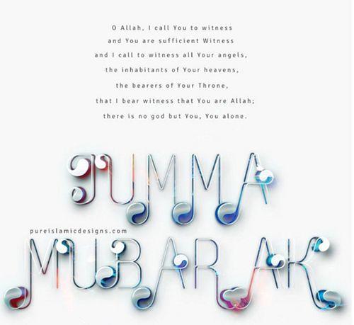 jumma-mubarak-dua-images
