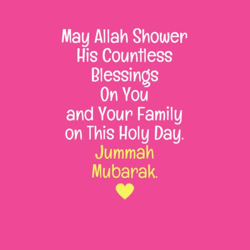 jumma-mubarak-status-image