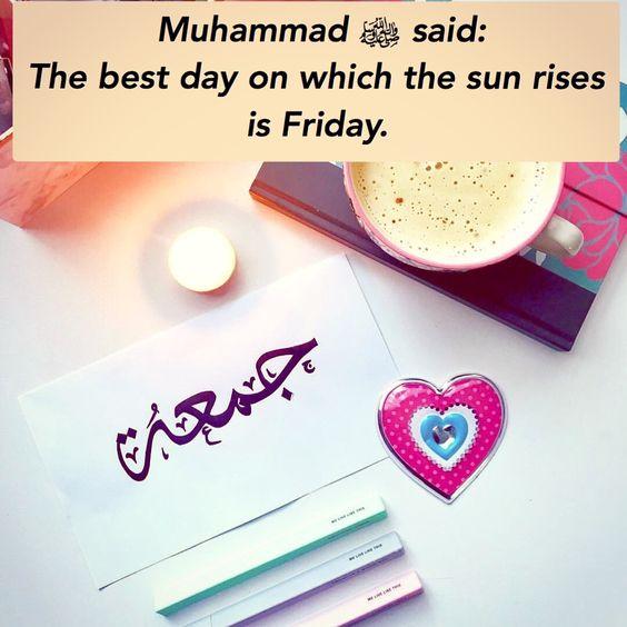 jumma-sayings-by-prophet-muhammad