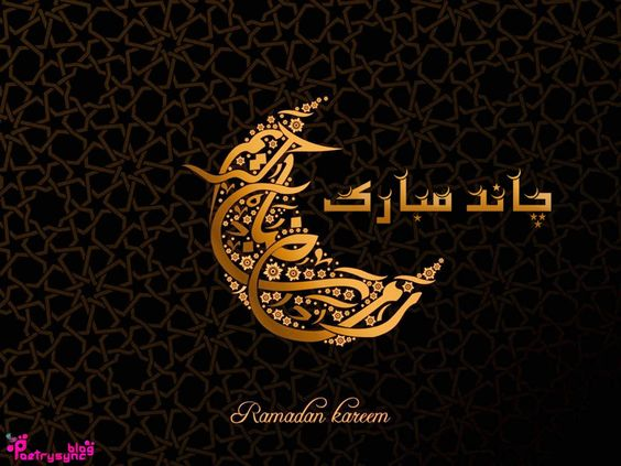 Ramzan Chand Mubarak wishes image for status