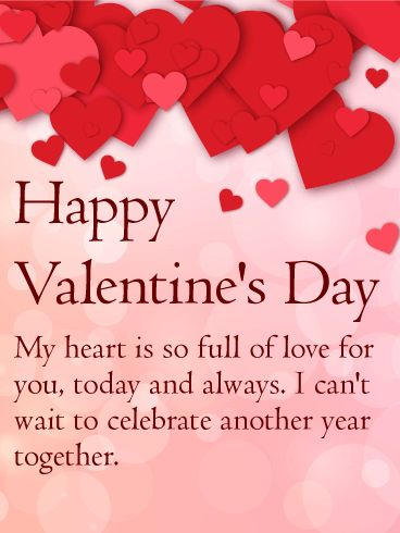 free happy valentines day greeting card image for love